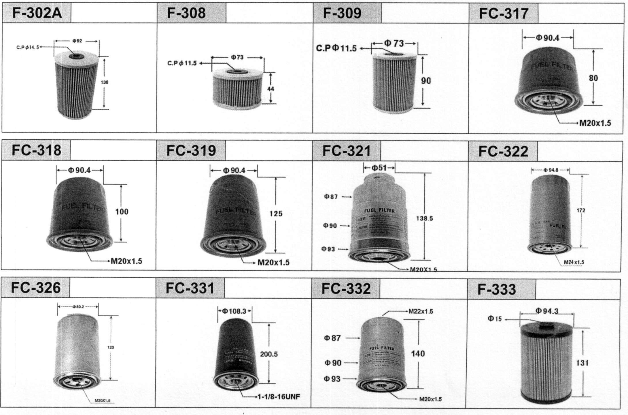 MMC_Fuel_Filter_01.jpg