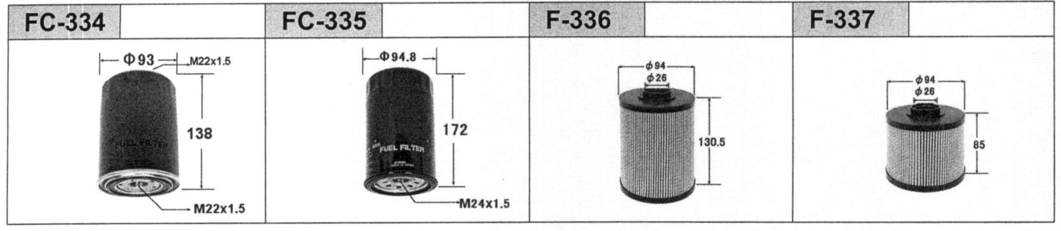 MMC_Fuel_Filter_02.jpg
