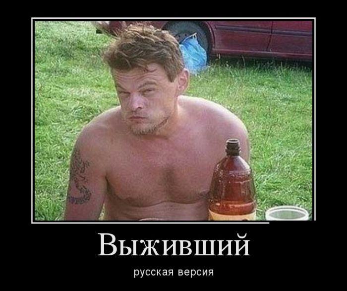 1452953284_demotivatory_23.jpg